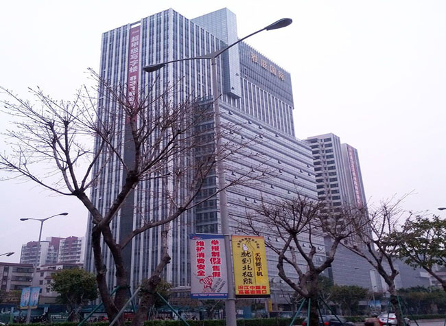Foshan Ya Ting International Plaza