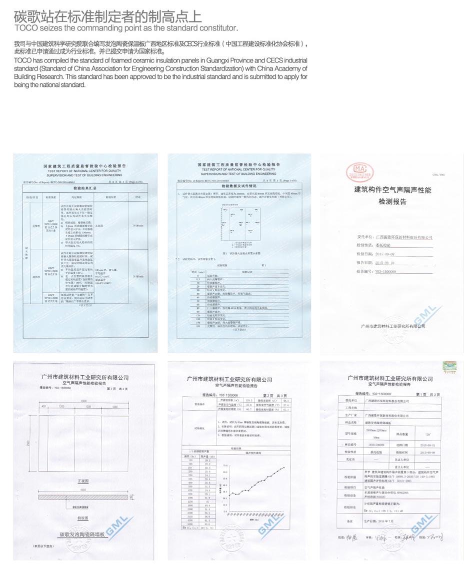 检验报告-1.jpg