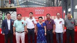 TOCO song new material two line kiln ignition success, foam ceramic wallboard leader far ahead!